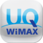 Wimaxconnectionutility