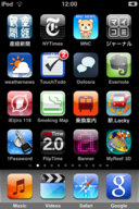 20100320_touch1