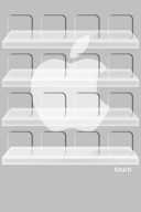 Apple_logo2_2