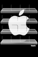 Apple_logo3_2