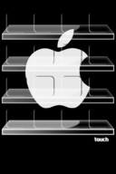 Apple_logo3_3