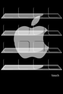Apple_logo4_4