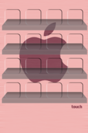 Apple_logo5_1