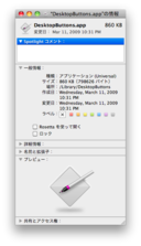 Desktopbuttons3