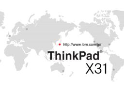 Thinkpadx31