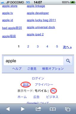Google01_2