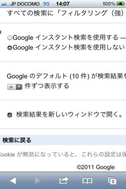 Google06