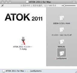 Atok02