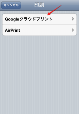 Cloudprint03