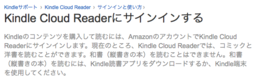 Kindlecloudreader00