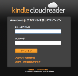 Kindlecloudreader01