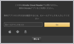 Kindlecloudreader03