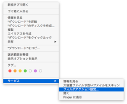 Folderaction01