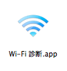 Wifidiag1