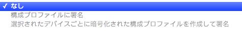 Iphone_conf01